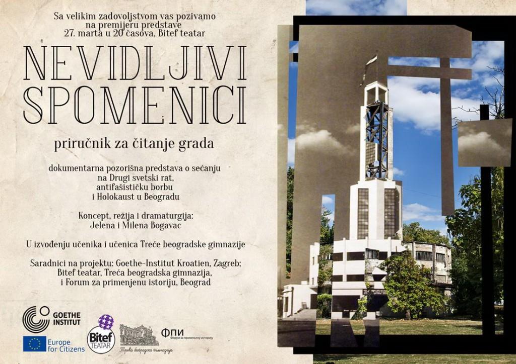 Pozivnica Nevidljivi spomenici