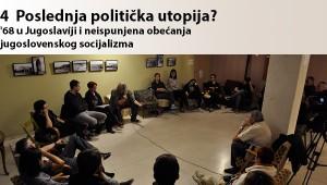 naslovna_strana_studentski protesti
