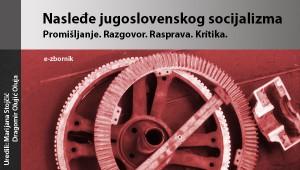 naslovna_strana_zbornika